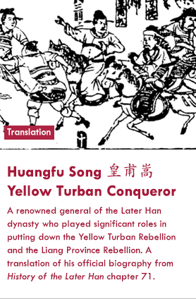 Spotlight-HuangfuSong