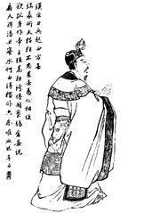 Yuan Shu - Qing ZQ-SGYY