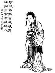 Diaochan - Qing ZQ-SGYY