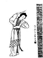 Lady Zhurong - Qing ZQ-SGYY