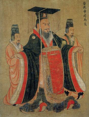 Jin | Gongjin's Campaign Memorials | FANDOM powered by Wikia