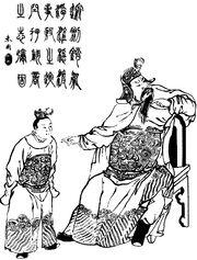 Sima Zhao - Qing ZQ-SGYY