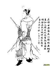 Gan Ning - Qing ZQ-SGYY
