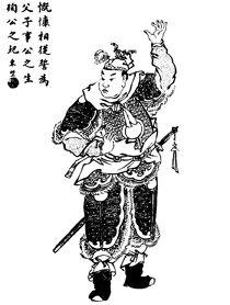 Guan Ping - Qing ZQ-SGYY