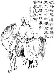 Ju Shou - Qing ZQ-SGYY
