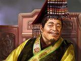 Emperor Ling of Han 漢靈帝