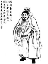 Meng Huo - Qing ZQ-SGYY