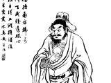 Meng Huo 孟獲