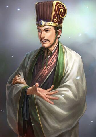 File:Xun Yu (young) - RTKXIII.jpg