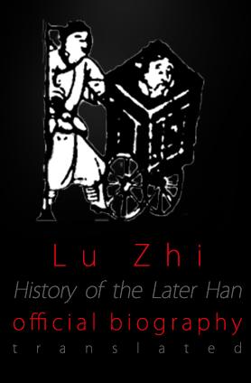 Spotlight-LuZhi