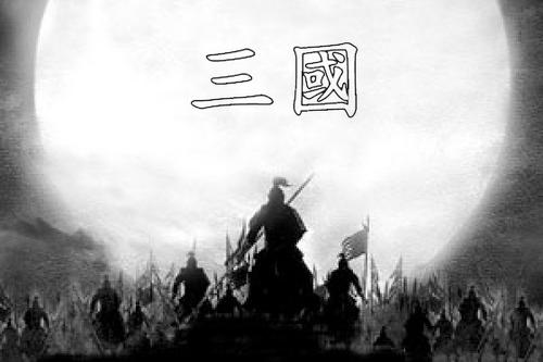 Gongjin's Campaign Memorials