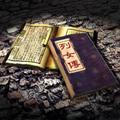 Lienu Zhuan - RTKXIII