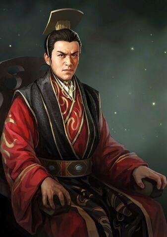 File:Cao Fang - RTKXIII.jpg