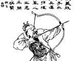 Zhang Liao 張遼