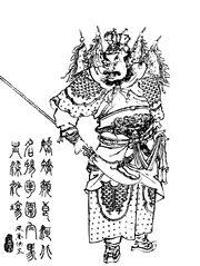 Yan Liang - Qing ZQ-SGYY
