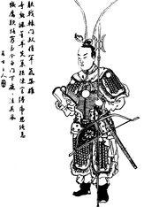 Lü Bu - Qing ZQ-SGYY