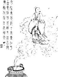 Yu Ji - Qing ZQ-SGYY