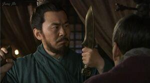 Cao Cao and Seven Star Dagger