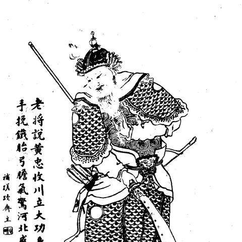 <i>Romance of the Three Kingdoms</i><br /><i>Zengxian quantu</i>-edition