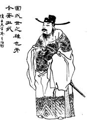 Cao Cao - Qing ZQ-SGYY