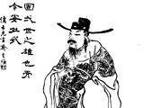 Cao Cao 曹操