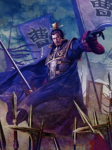 File:Cao Cao - DW6.jpg
