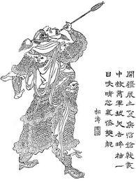 Xiahou Dun - Qing SGYY