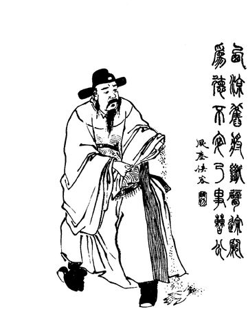 File:Han Sui - Qing ZQ-SGYY.jpg