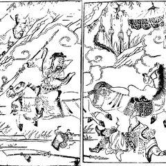 <i>Sanguo zhi tongsu yanyi</i><br />Ming Dynasty