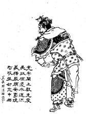 Zhang Fei - Qing ZQ-SGYY
