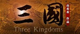 Three Kingdoms (2010) poster