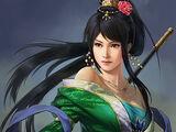 Guan Yinping 関銀屏
