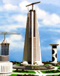 File:City4.jpg