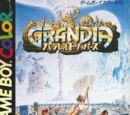 Grandia: Parallel Trippers