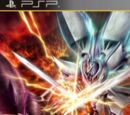 Super Robot Wars OG Saga: Masou Kishin II - Revelation of Evil God