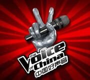 The Voice of China - official logo
