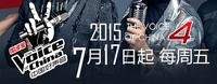 Screen Shot 2015-07-16 at 4.23.39 PM