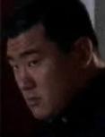 Tanaka icon