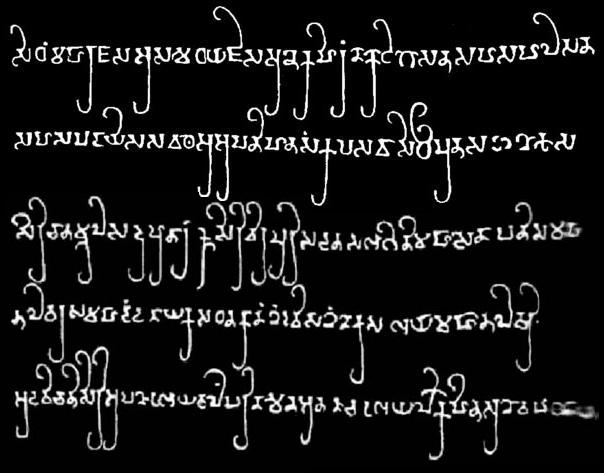 File:Ancient Written Vaarnevaa.jpg