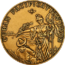 Cuban Pacification Medal (medal only)