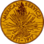 Mexican Service Medal, Army (medal only)