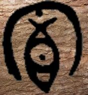 Pagan sign