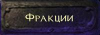 Plashka4