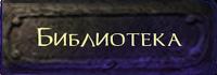 Plashka3