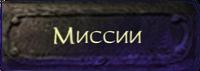 Plashka9