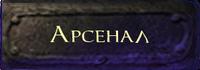 Plashka6