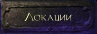 Plashka5
