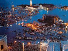 1989-07-15 Pink Floyd Venice