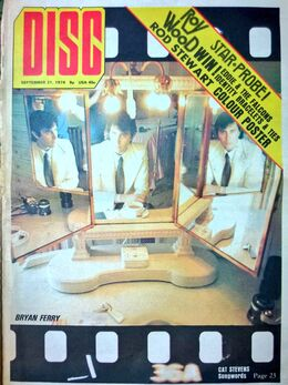 1974-09-21 DISC 1 cover