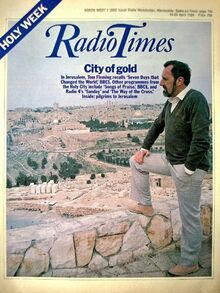 1984-04-14 Rt 1 cover